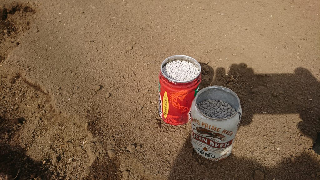肥料と石灰は空き缶で