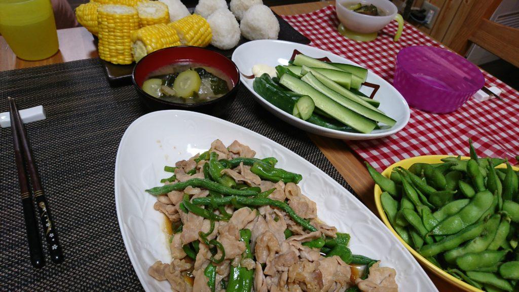 夕飯は収穫祭に!